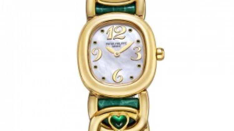 Patek Philippe Lady's Yellow Gold Ellipse Replica Wristwatch Ref 4833J
