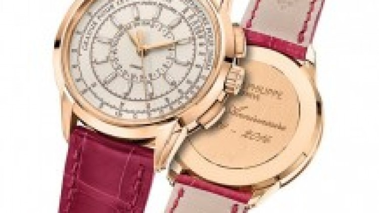 Patek Philippe 175th Anniversary Chronograph Replica Watch Ref.4675R