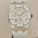 2016 SIHH Audemars Piguet Replica Royal Oak WatchesNew Summary