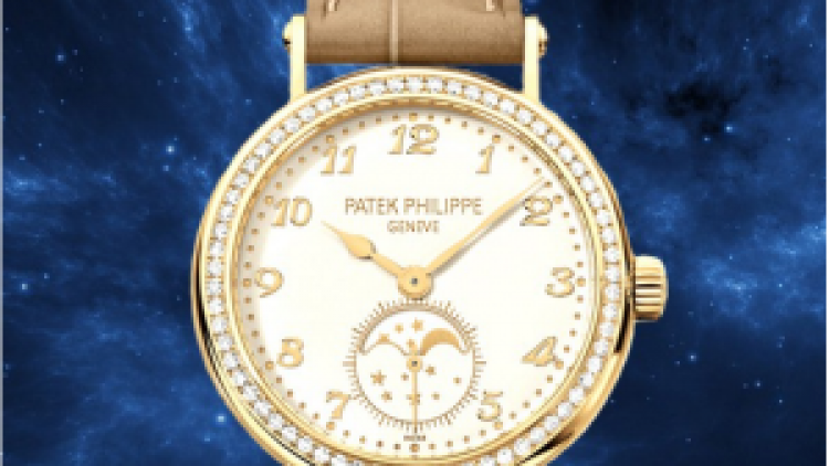 Patek Philippe Complications Ladies Replica Watch Yellow Gold Ref.7121J-001