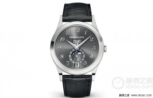 Replica Patek Philippe Complications Watch Annual Calendar Ref. 5396