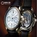 Replica Patek Philippe Chronograph Watches Rose Gold 5170J-001