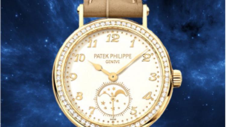 Patek Philippe Complications Ladies Replica Watch Yellow Gold Ref.7121J-001